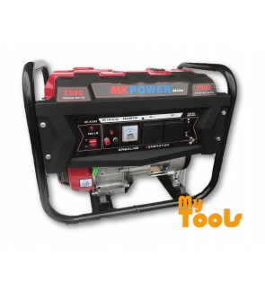 MK Power MK2200 2500W Starting 2000W Running Petrol Generator with 12V Charging & 2unit 240V AC
