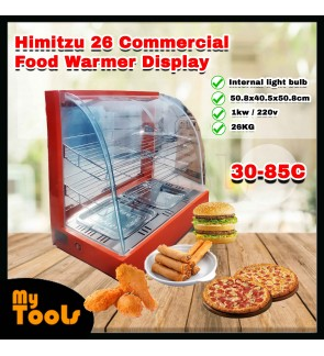 "Himitzu 26"" Electric Food Warmer Showcase Cabinet"