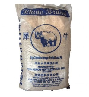 50kg Rhino NPK Baja Sebatian Blue 12+12+17+2+TE (Imported)
