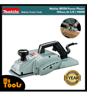 Makita 1805N Power Planer 155mm (6-1/8″) 1140W 15000rpm 8kg + 12Months Makita Original Warranty