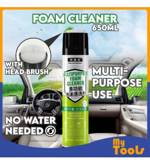 Mytools Multi-Purpose Foam Cleaner 650ml With Head Brush (No Water Needed)
