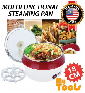 18CM Mini Multifunction Stainless Steel Electric Cooker Steamer Pot Frying Pan