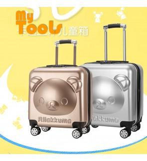 Mytools Rilakkuma Kids Travel Trolley Carry on Luggage 18 inch Suitcase