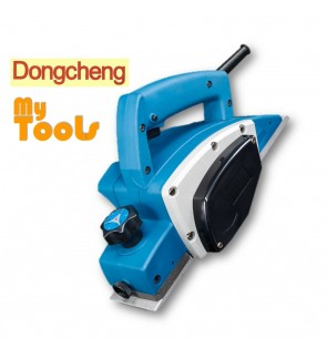 Dongcheng Electric Planer DMB82 c/w FOC 1 Set Planer Blade (6 Months Warranty)