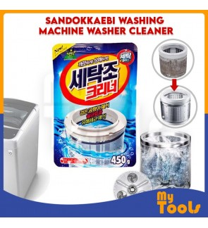 (Made In Korea) Sandokkaebi Washing Machine Washer Cleaner 450g
