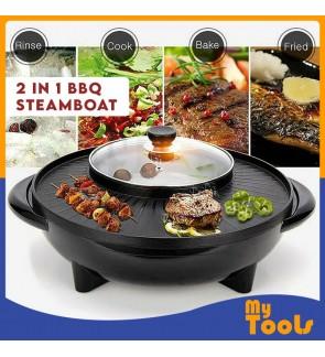 Mytools 2 in 1 Korean 36cm/42CM BBQ Grill & Steamboat Teppanyaki Hot Pot Shabu