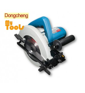 Dongcheng DMY02-185 Electric Circular Saw + FREE 7