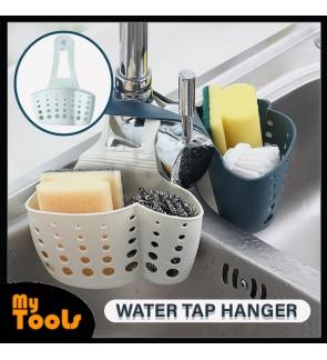 [READY STOCK] Kitchen Organizer Sink Hanging Basket Buckle Water Tap Collect Bag