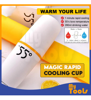 [READY STOCK] Mytools 55 Degree Magic Rapid Cooling Cup Vacuum Thermos