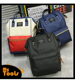 Anello Inspired Large Fashion Backpack Laptop Backpack