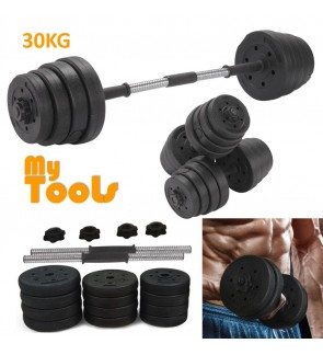 Mytools 30kg Dumbbell Bumper Rubber Coated 30kg (15kg x 2pcs) + 30cm Connector Barbell Set Converter Adjustable Weight