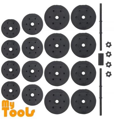 Mytools 30kg Dumbbell Bumper Rubber Coated 30kg (15kg x 2pcs) + 30cm Connector Barbell Set Converter Adjustable Weight
