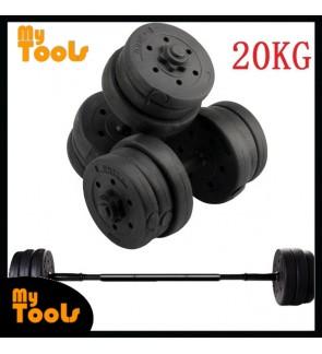 Mytools 20kg Dumbbell Bumper Rubber Coated 20kg + 30cm Connector Barbell
