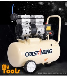 Outstanding 30L Oil Free Ultra Silent Portable Oiless Air Compressor Tank 550W