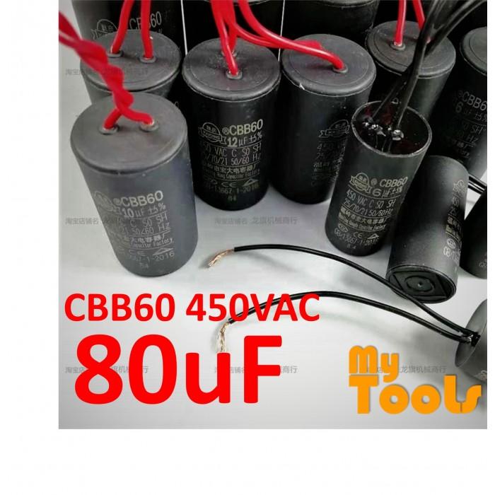 CBB60 Motor Fan Run Capacitor Condenser 450VAC 50/60Hz 6uf