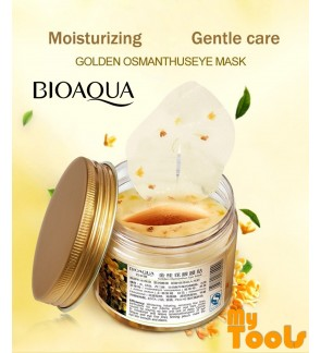 Mytools BIOAQUA 80 Pcs Eye Mask Collagen Protein Moisturizing Anti-Puffiness Dark Circle Eye Skin Care Golden Foil Mask