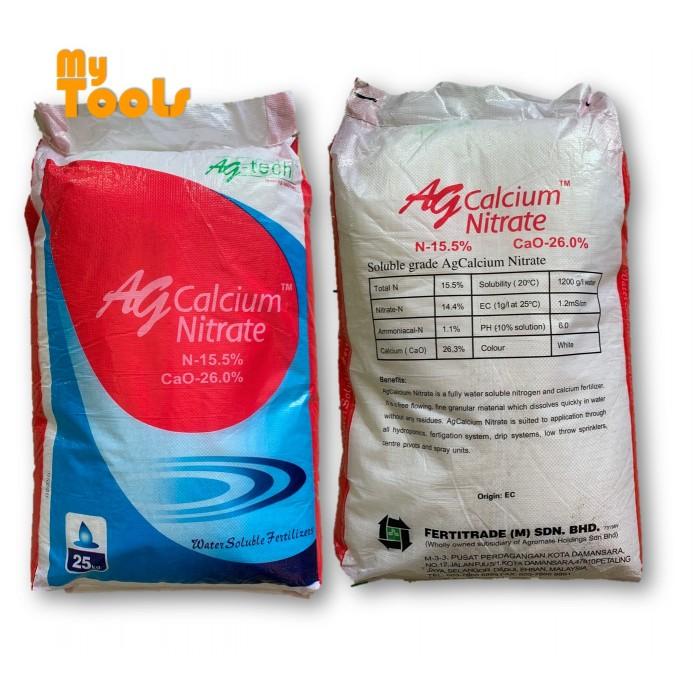 Mytools AG Calcium Nitrate 15 5% N, 26% CaO MacroNutrients