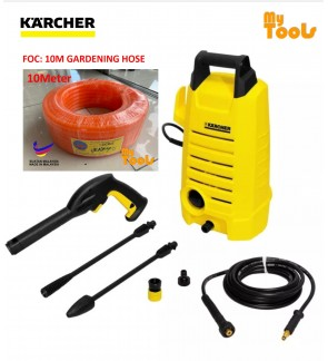 Karcher K2.050 High Pressure Washer Cleaner 100 Bar FOC: 10M Orange Hose + Inlet Connector