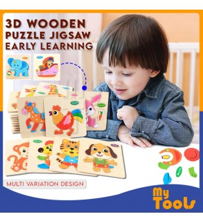 Mytools 3D Wooden Animal Transportation Vehicle Puzzle Jigsaw Early Learning Children Baby Kids Educational Toys