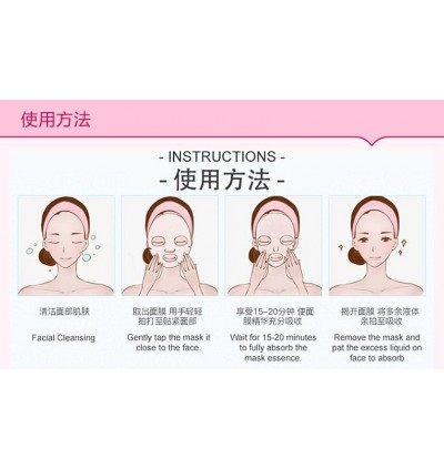 Mytools IMAGES Hyaluronic Acid HA Beauty Facial Mask KM Face Care