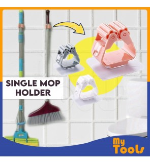Mytools Single Mop Holder Wall Mounted Umbrella Brush Broom Hanger Storage Rack Tool Rack Hooks Kitchen Bathroom