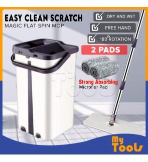 Mytools Easy Clean Scratch Magic Flat Spin Mop C/W 2PCS Microfiber Cloths
