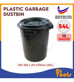 Mytools 12 Gallon 54 Litre Plastic Garbage Dustbin Rubbish Bin Trash Pail With Cover / Tong Sampah (Made In Malaysia)