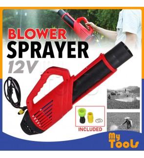 12V Turbo Mist Blower For Battery Knapsack Sprayer