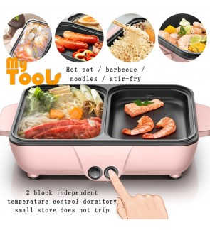 Mytools 2-in-1mini Hot Pot Electric BBQ Shabu Grill Fry Multi-function Roasting Boiling Home Small Baking Pan Dual-use Barbecue Machine