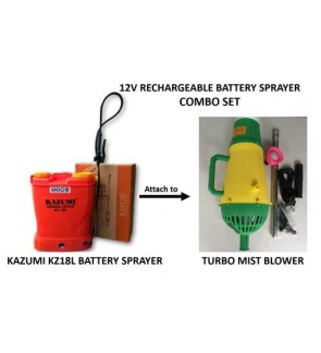 Kazumi 18L Rechargeable Battery Knapsack Sprayer + 12V Turbo Mist Blower (Combo Set)