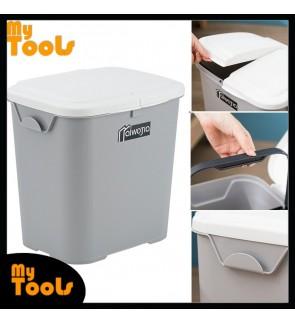 Mytools 2 IN 1 Rubbish Dust Bin Trash Cans Kitchen Bathroom WC Garbage Dustbin Bucket Waste Bin