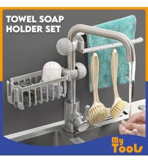 Mytools 2PC/Set Kitchen Hanger Shelf Dishcloth Holder Bathroom Organizer Rack Water Tap Soap Dish Towel Faucet Storage