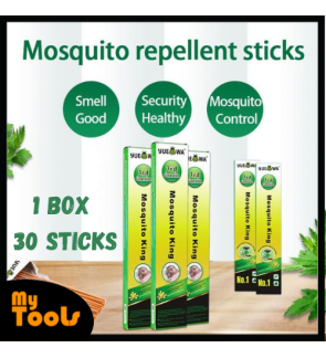 Mytools 100% Organic Nyamuk Killer Mosquito Repellent Non Toxic Mosquito Killer Sticks Outdoor