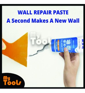 Mytools Wall Crack Repair Cream Paste DIY Waterproof Instant Repair Paste for Wall Hole Crack Dent Baik Dinding Berlubang 250g