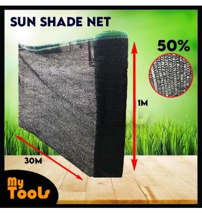 Mytools HDPE 50% / 70% X (1m X 30m) / (2m x 30m) Sun Shade, Shading Orchid Net Sunshade Netting