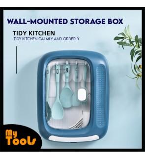 Mytools Kitchen shelf wall-mounted free punching spatula spoon chopstick tube kitchen utensils drain sterilization storage artifact