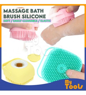 (READY STOCK) Soft Silicon Bath Brush Body Exfoliator Massage Baby Adult Cleaning Dispenser Brush