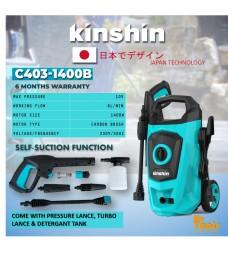 KINSHIN 1400w / 105bar High Pressure Cleaner Self-Suction Jet Pump Sprayer Washer Japan Technology c/w 3 Type of Lance (6 months International Warranty)