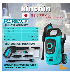 KINSHIN 1400w / 105bar High Pressure Cleaner Self-Suction Jet Pump Sprayer Washer Japan Technology c/w 3 Type of Lance (6 months International Warranty)