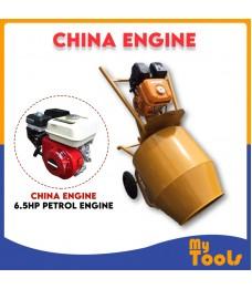 Mini Concrete Mixer 3T c/w Kazumi KZ-300 8HP Petrol Engine (Japan Technology)