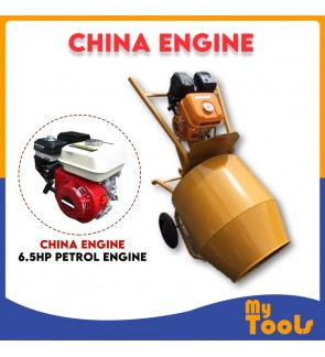 Mini Concrete Mixer 3T c/w Kazumi KZ-300 8HP Petrol Engine (Japan Technology)