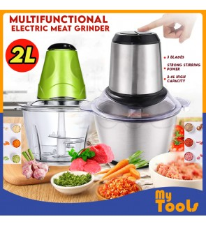 Mytools Electric Multi Function Meat Garlic Chilies Mincer Chopper Grinder Blender 250W 2.0 L (Normal / Stainless Steel)
