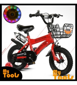 Mytools BMX kids Bike Bicycle 12