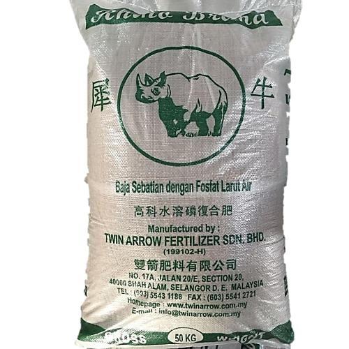 50kg Rhino NPK Baja Sebatian Green 15+15+15 (Imported)