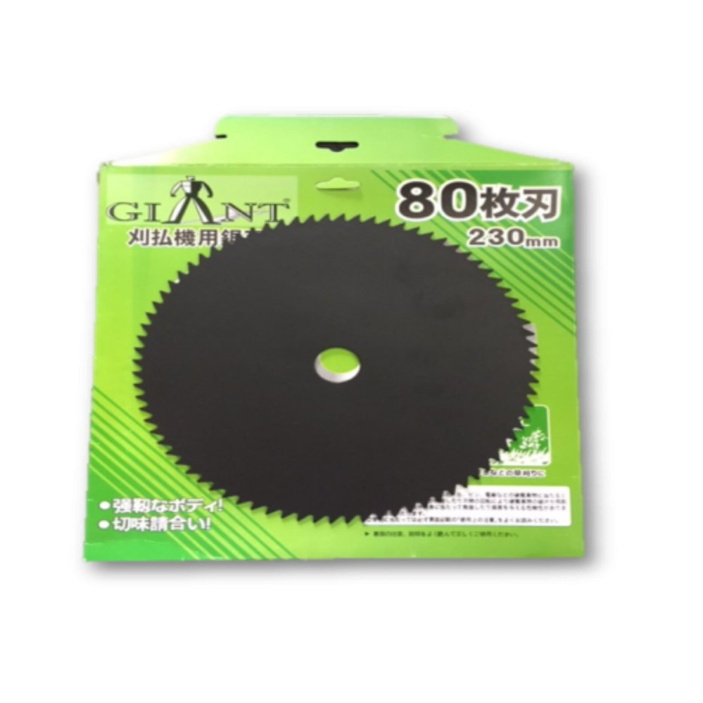 Brush Cutter / Lawn Mover / Grass Cutter Saw Blade For Small Tree (80 Teeth)-Japan