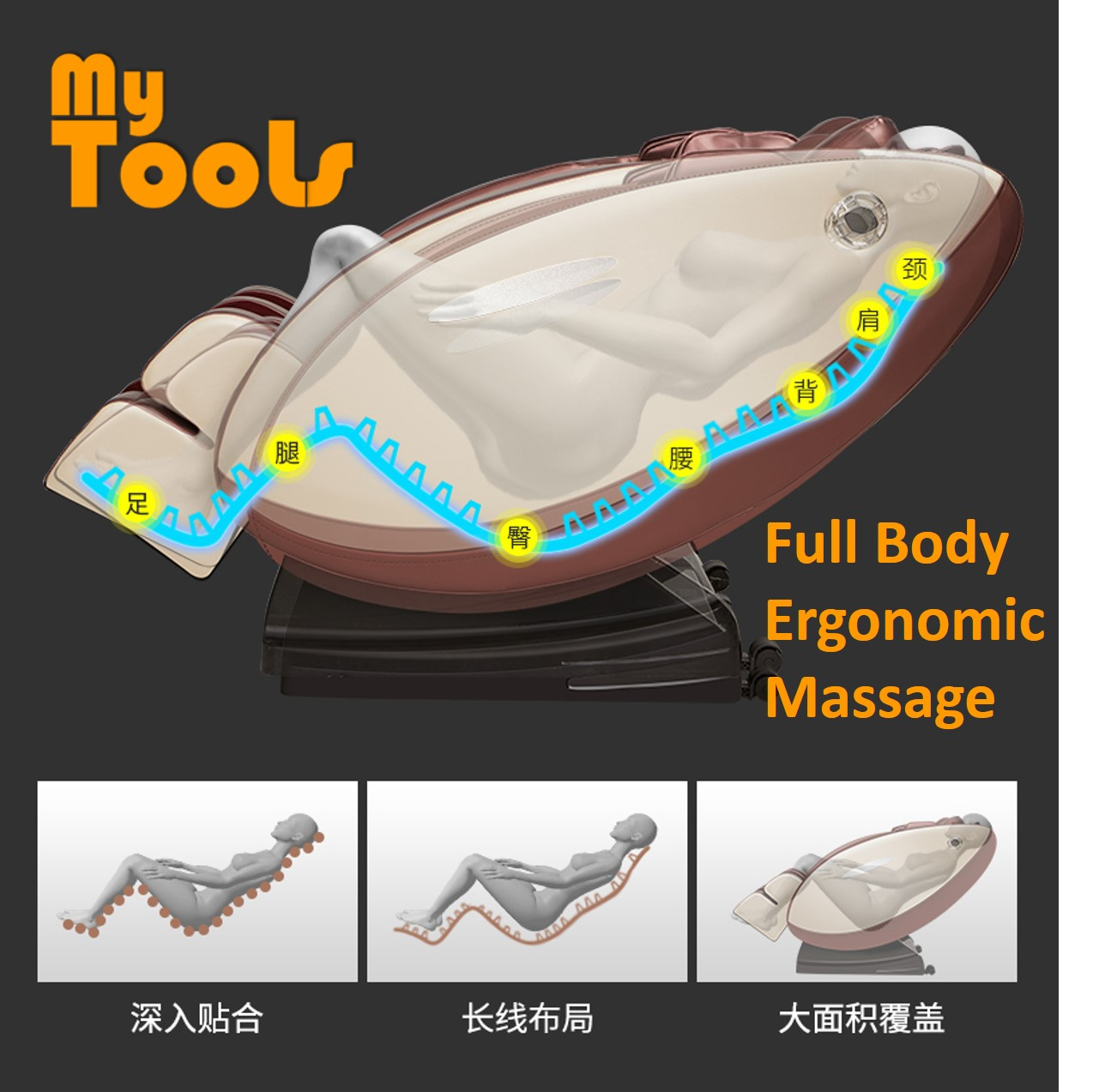 Mytools A-108 Electric Relax 4D Luxury Zero-Gravity Massage Chair