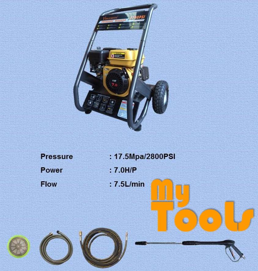 Mytools 7.0HP Petrol Engine High Pressure Cleaner Pump 170bar