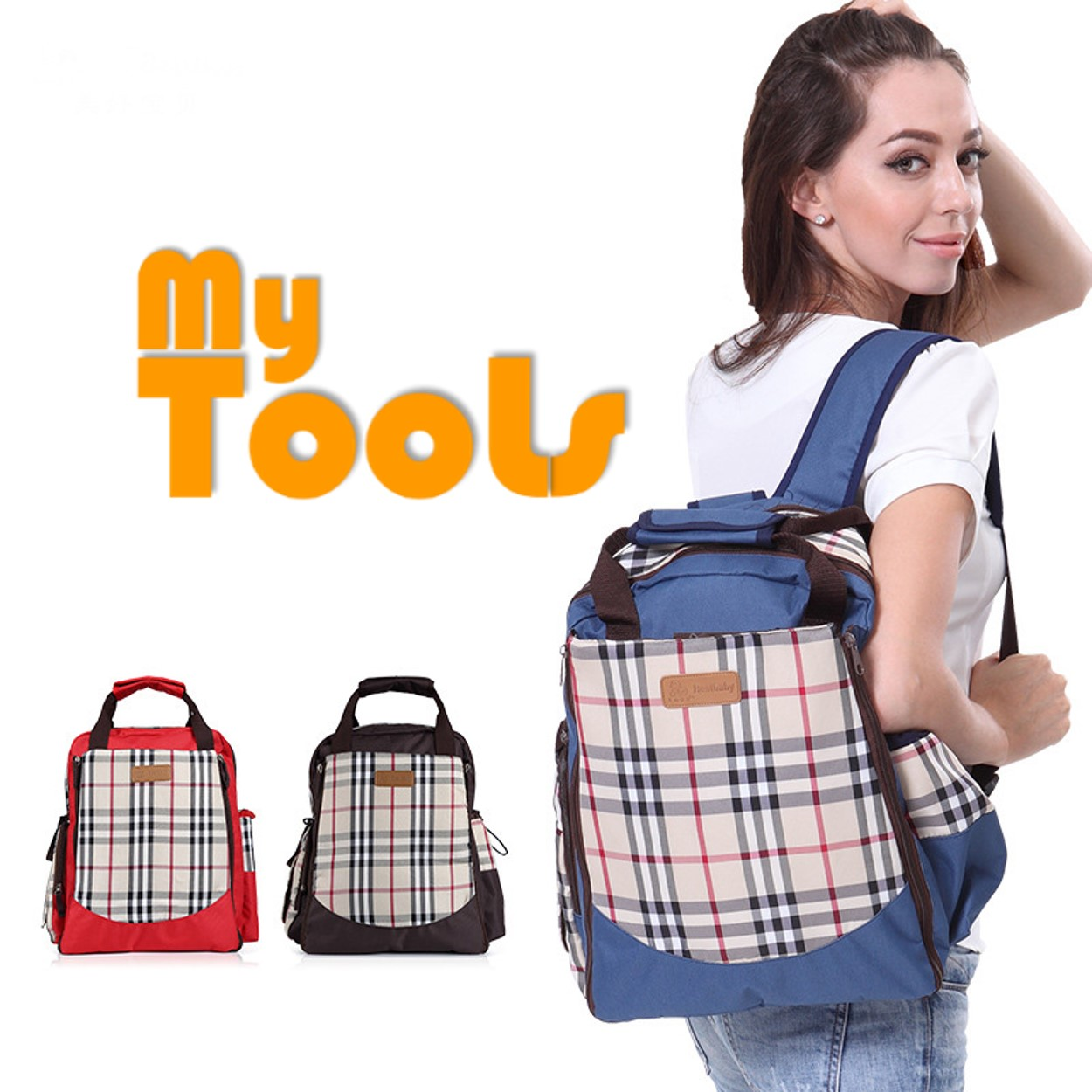 Mytools Multifunctional Mummy Mommy Bag Diaper Nappy Bag Backpack Large Capacity