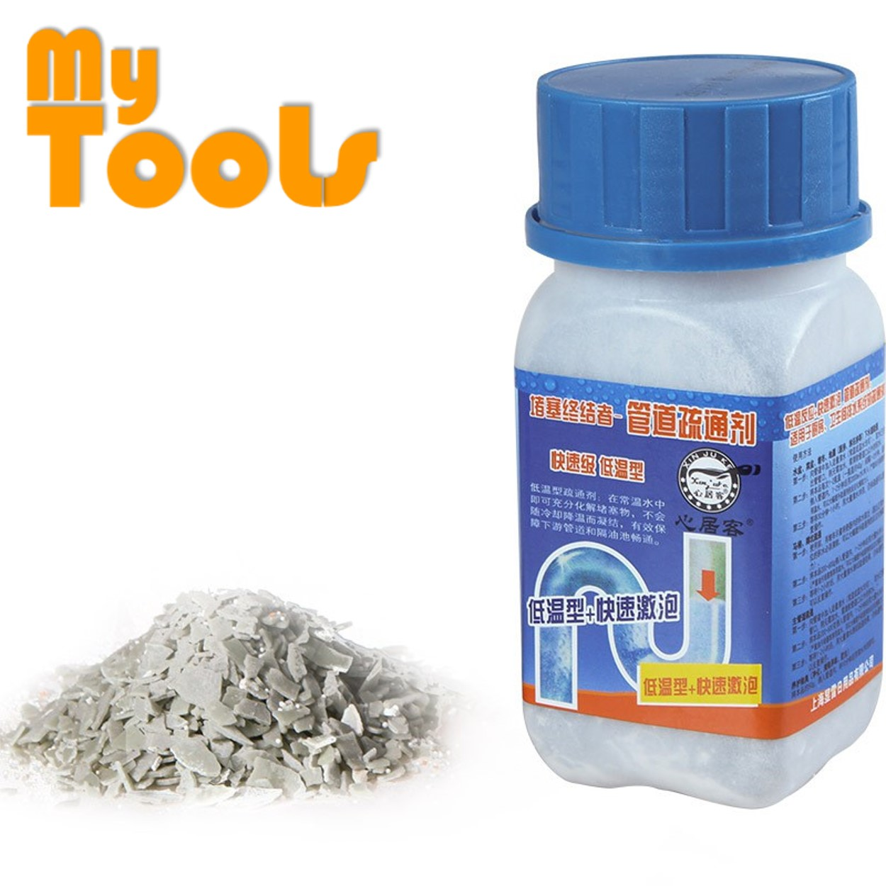 Mytools Pipe Drain Cleaner and Clog Remover Drainage in Sink Drain Floor Pipe for Toilet & Kitchen