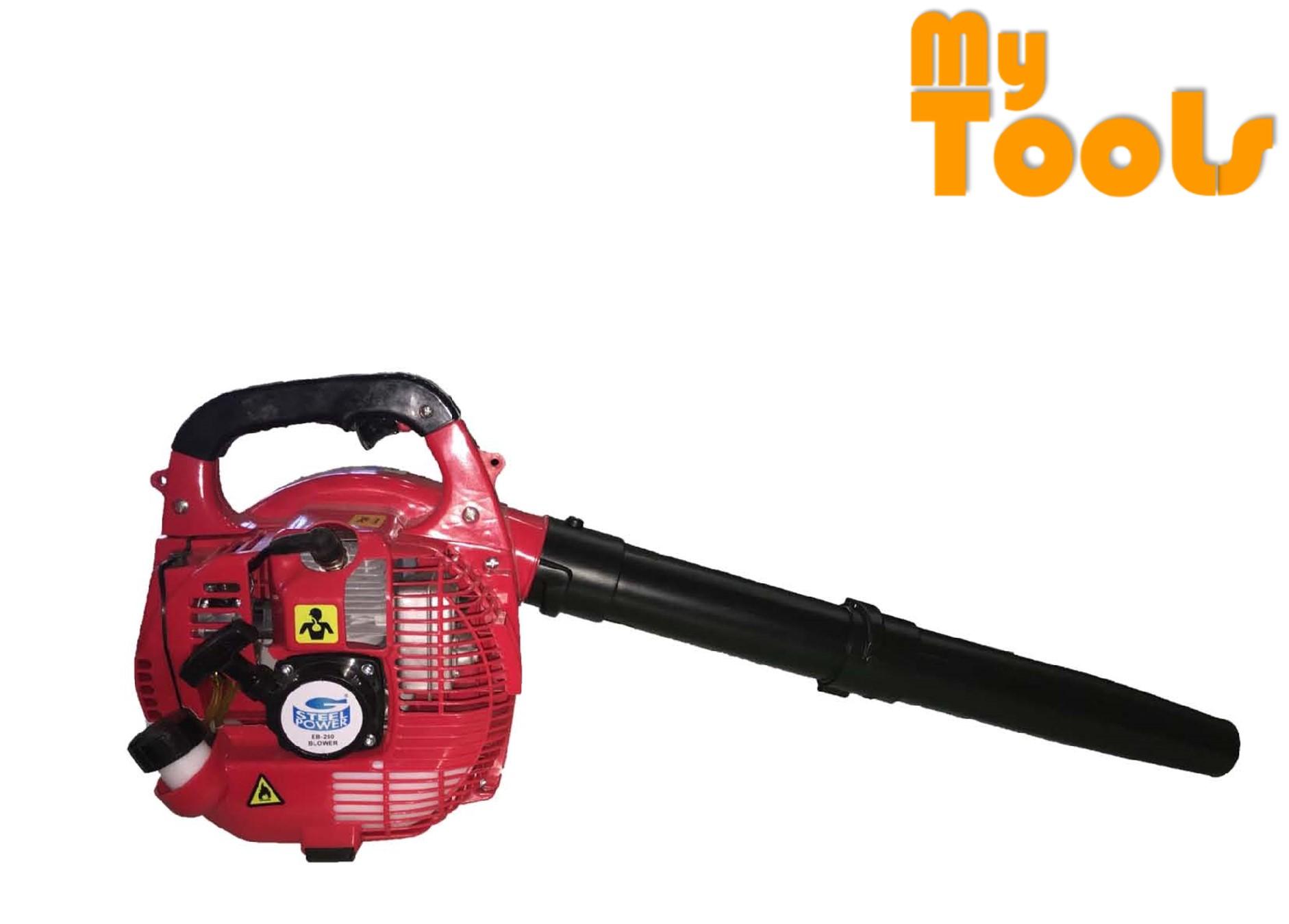Steel Power EB260 Portable Hand Engine Leaf Blower 27.2cc